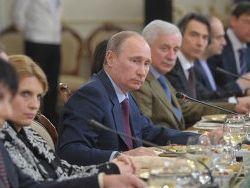 Путин, ПРО и Грузия