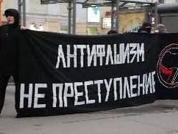 Нападение в Петербурге на антифашистов: рассказ очевидца