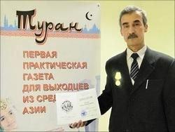 Таджикский поэт-мигрант стал академиком русской словесности