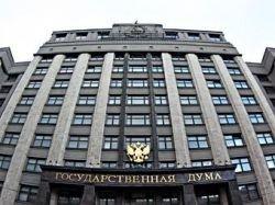 Депутаты предложили увеличить МРОТ до уровня прожиточного уровня