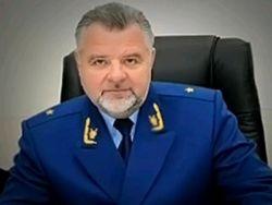 ГП получила материалы на экстрадицию из Польши Игнатенко