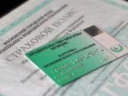 Голикова: дефицит ОМС составляет почти 100 млрд рублей