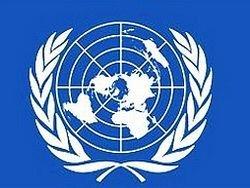 ООН собирает 300 миллионов долларов для Газы
