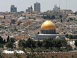 Евросоюз опубликовал очередной антиизраильский опус