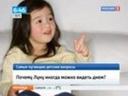 Топ-10 вопросов, ставящих родителей в тупик