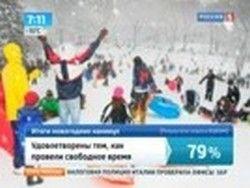 Россияне не помнят, как встретили Новый год