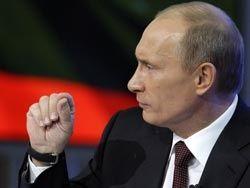 Путин заявил о несправедливой приватизации: что дальше?