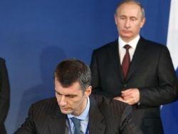 Путин и Прохоров: забавные игры
