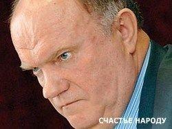 Левое соглашение: несбыточные обещания Зюганова