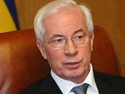Азаров: Украина не исключает возможности присоединения к ТС