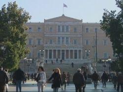 """В Грецию прибыли инспекторы """"тройки"""" кредиторов"""