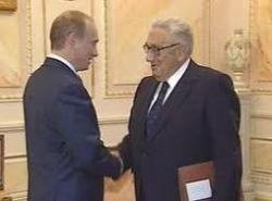 Путин встретился с бывшим госсекретарем США Киссинджером
