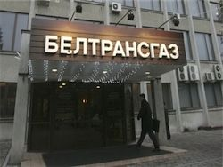"""Если бы """"Газпром"""" не купил """"Белтрансгаз""""..."""