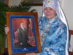 В Нижегородской области замироточила икона Путина
