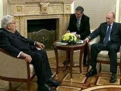 Владимир Путин встретился с Генри Киссинджером