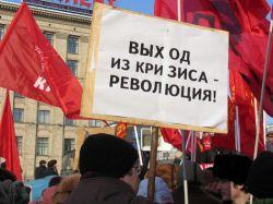 Революция в России   дело рук профессионалов