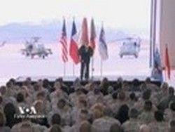 США готовы отразить любую угрозу со стороны Ирана