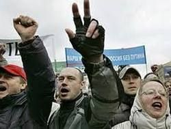 Организаторы шествия 4 февраля объявили о сборе средств