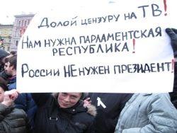 """""""Парламентская республика – или смерть!"""""""
