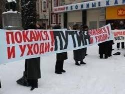 Власти пытаются принизить значение шествия 4 февраля
