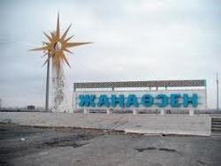 Полицейские Казахстана получили награды за Жанаозен