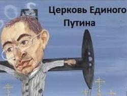 Александр Васильев: верните немедленно Путина!