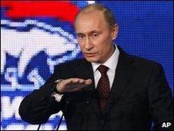 Россия сосредотачивается… Путин призывает народ к диалогу