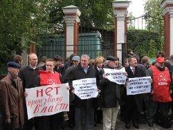 Эксперты: движущая сила протеста в России - обида