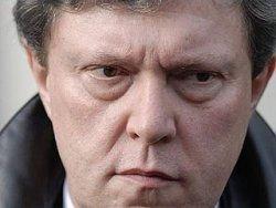 Явлинский выбывает из борьбы за пост президента