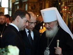 Московская патриархия выпала из правящего тандема