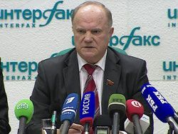Зюганов: за три года из РФ выведено за рубеж $500 млрд