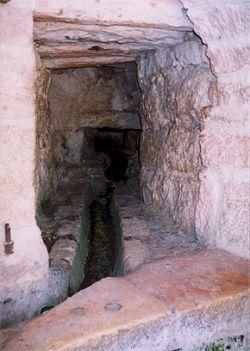 Израильские археологи подтвердили слова Йосифа Флавия