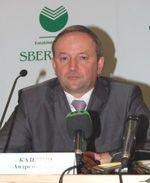 Сбербанк перестал доверять «РуссНефти»