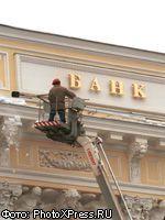 Банкам угрожает дефолт: S&P предупреждает о рисках