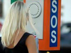 """Исламский \""""телефон доверия\"""": 20 тысяч сексуальных сигналов SOS"""
