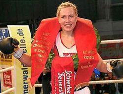 Чемпионка мира по боксу Наталья Рагозина завоевала четвертый титул