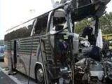 20 российских туристов пострадали в Турции