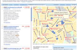 Поиск работы по карте