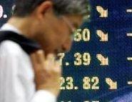 Основной фондовый индекс Японии резко упал