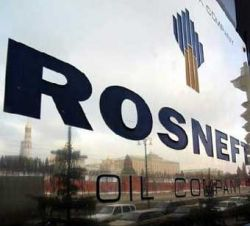 Роснефть купила 100% акций Oxoil
