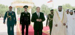 Путин получил высший орден Эмиратов