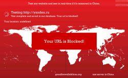 Яндекс заблокирован в Китае