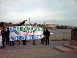 Питерские анархисты закидали здание прокуратуры белыми нитками