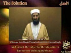 Бин Ладен передаст миру завещание угонщика самолета