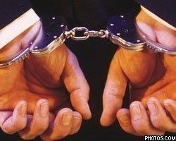 Арестован один из самых разыскиваемых наркобаронов мира