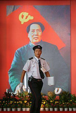 Коррупция в Китае набирает аппаратный вес