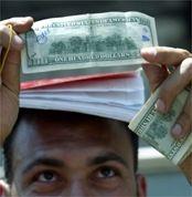 В Ингушетии ищут арабских эмиссаров, финансирующих теракты