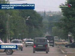 В Ингушетии опять убивают иноземцев: расстреляна семья из трех человек