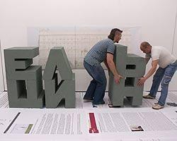 Открывается выставка проектов памятника Борису Ельцину