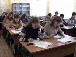 Россияне получат образование по единому стандарту